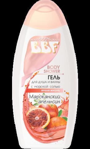 Floralis BBF Гель для душа и ванны с морской солью Марокканский апельсин 350г
