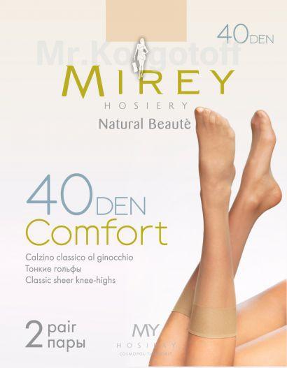 Гольфы Mirey Comfort 40 New (гольфы, 2 пары)