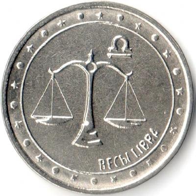 1 рубль