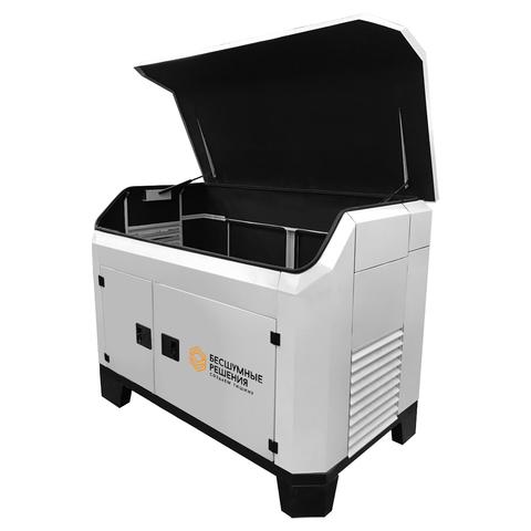Всепогодный шумозащитный бокс для генератора SB1900BX