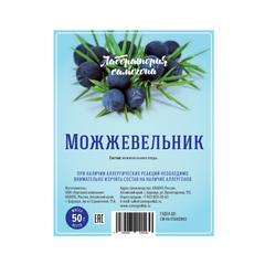 Можжевельника плоды, 50 г