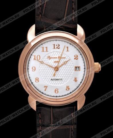 """Купить Наручные часы Полет """"Русское время"""" 4909202 по доступной цене"""