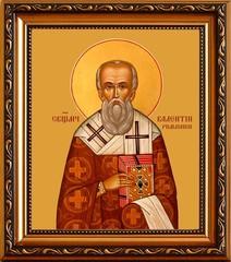 Валентин Римлянин Священномученик пресвитер