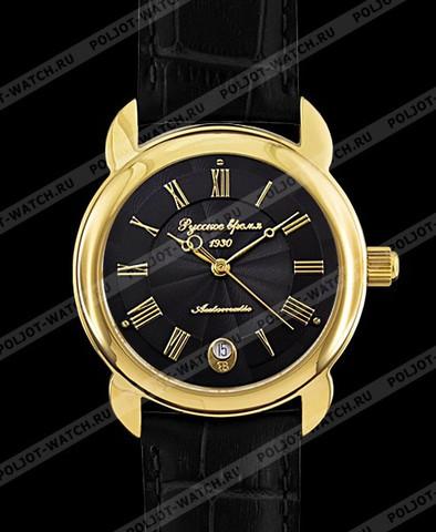 """Купить Наручные часы Полет """"Русское время"""" 4906575 по доступной цене"""
