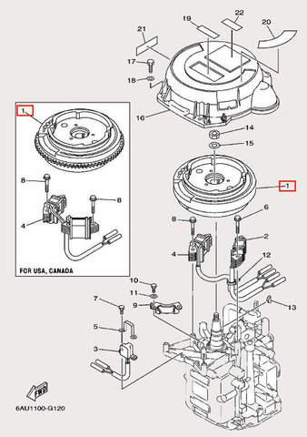 Маховик для лодочного мотора F9,9 Sea-PRO (11-1)