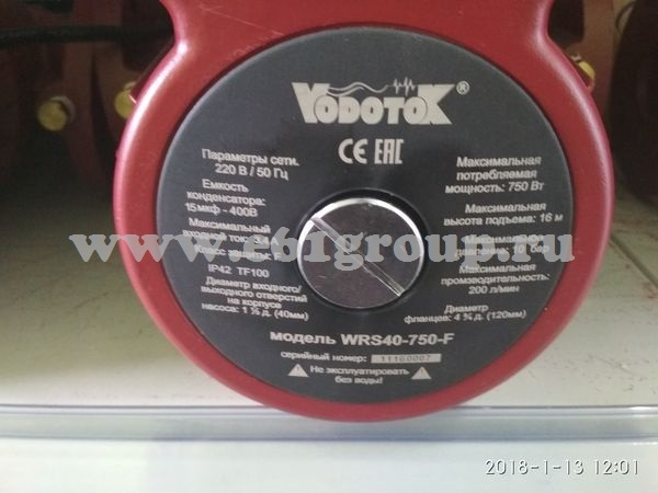 Циркуляционный насос Vodotok (Водоток) WRS 40-750-F