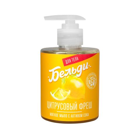 МДП Мягкое мыло Бельди ЦИТРУСОВЫЙ ФРЕШ с активом сока лимона, 300г