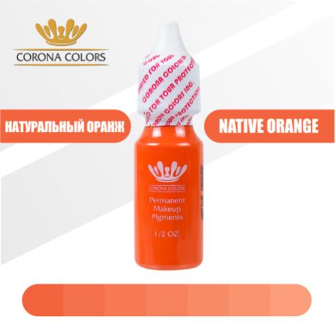 Пигмент Corona Colors Натуральный Оранж (Native Orange) 15 мл