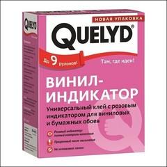 Клей для обоев QUELYD ВИНИЛ ИНДИКАТОР (Розовый)