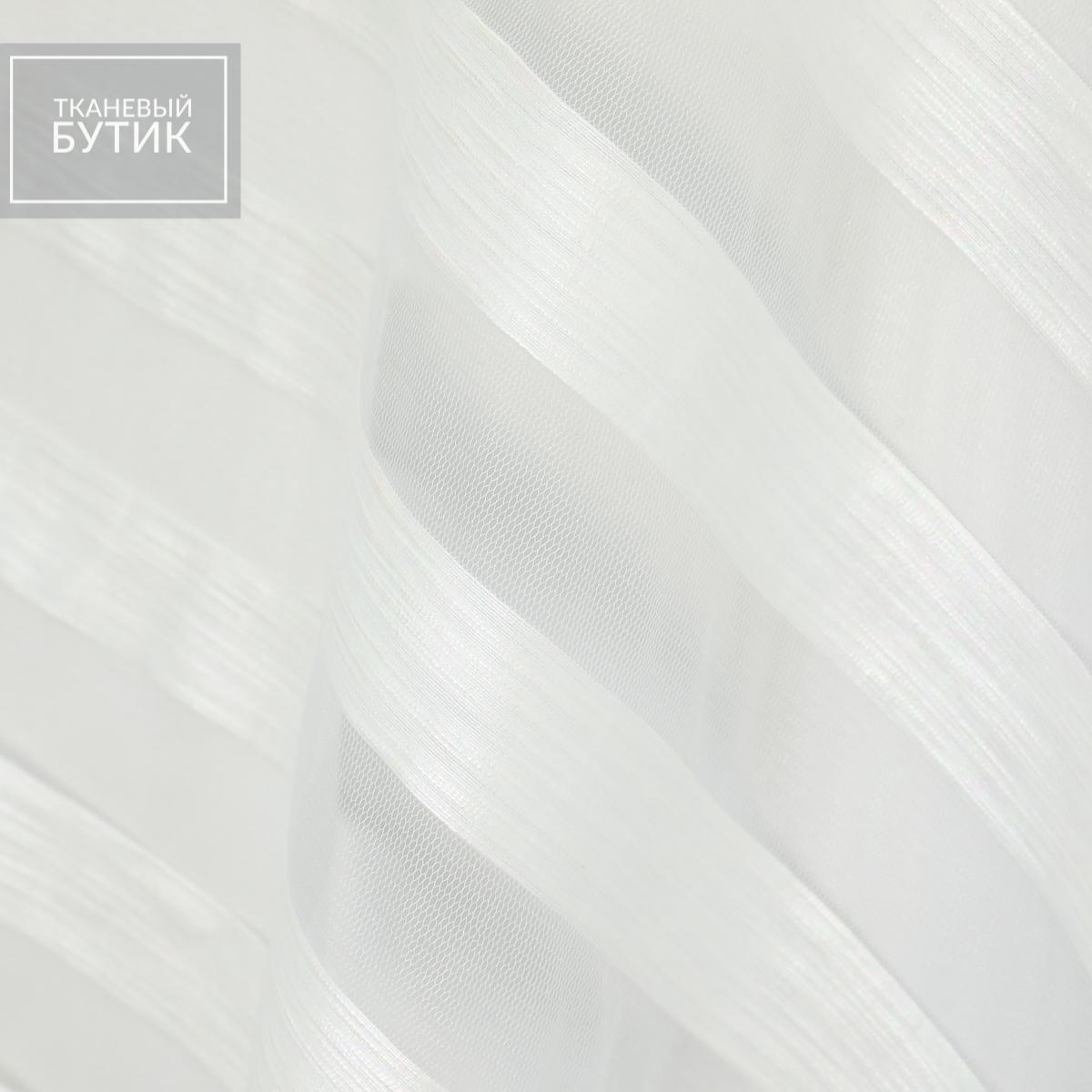 Белая полоска на сетке
