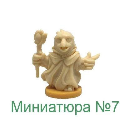 Миниатюра №7