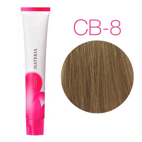 Lebel Materia 3D CB-8 (светлый блондин холодный) - Перманентная низкоаммичная краска для волос