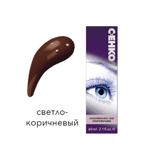Краска Цеко Светло-коричневая 60мл для бровей и ресниц