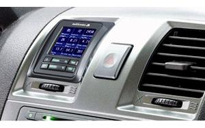 Бopтовой компьютер Multitronics CL-580 для автомобилей Газ/Уаз