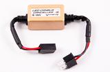 LED Canbus H7/H1/H3/H27 для ламп головного света.шт