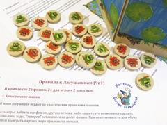 Лягушачьи шашки на дощечках (детские шашки), ручная работа