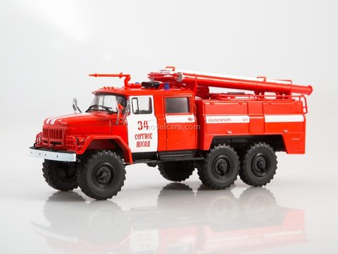 ZIL-131 AC-40 (131) -137 fire truck 1:43 Legendary trucks USSR #1