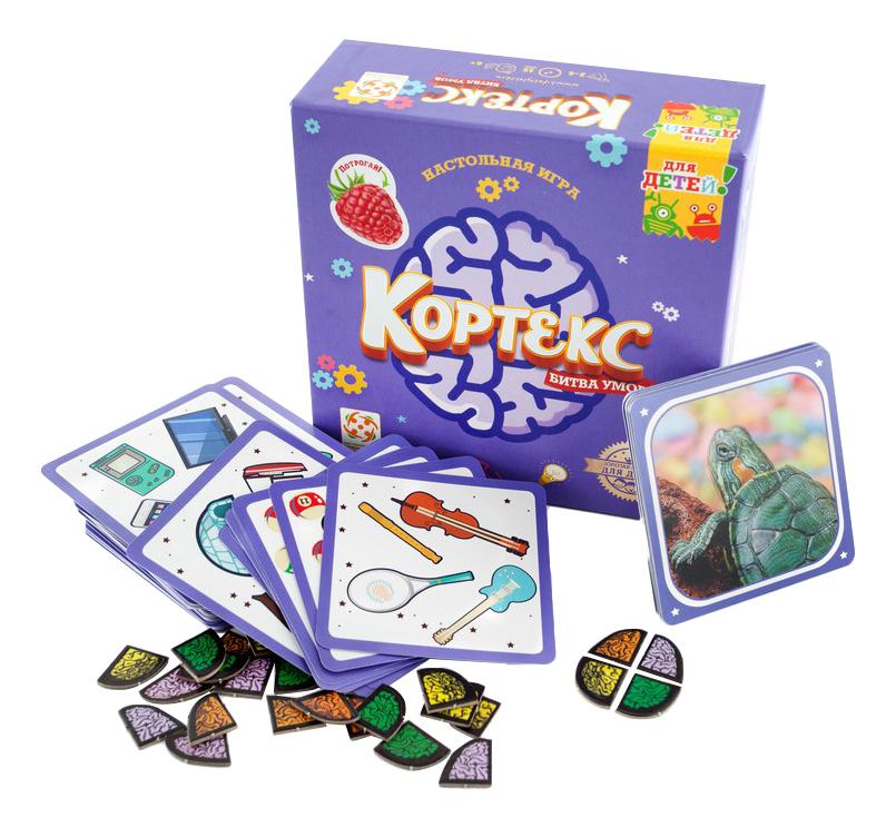 Купить Настольная игра Кортекс для детей по низкой цене в ...