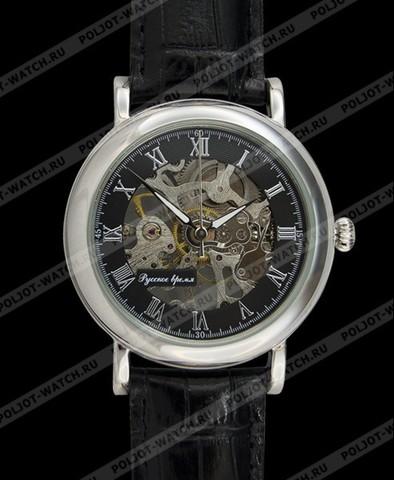 """Купить Наручные часы Полет """"Русское время"""" 6020285 по доступной цене"""