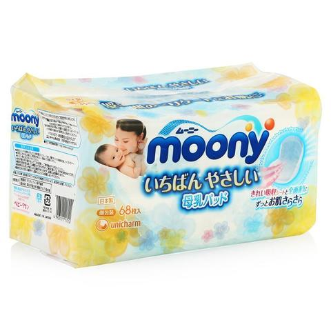 Вкладыши на грудь для кормящих мам 68шт Moony Муни