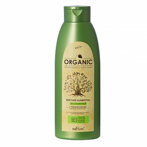 Белита Professional Organic Hair Care Мягкий бессульфатный шампунь с фитокератином 500мл