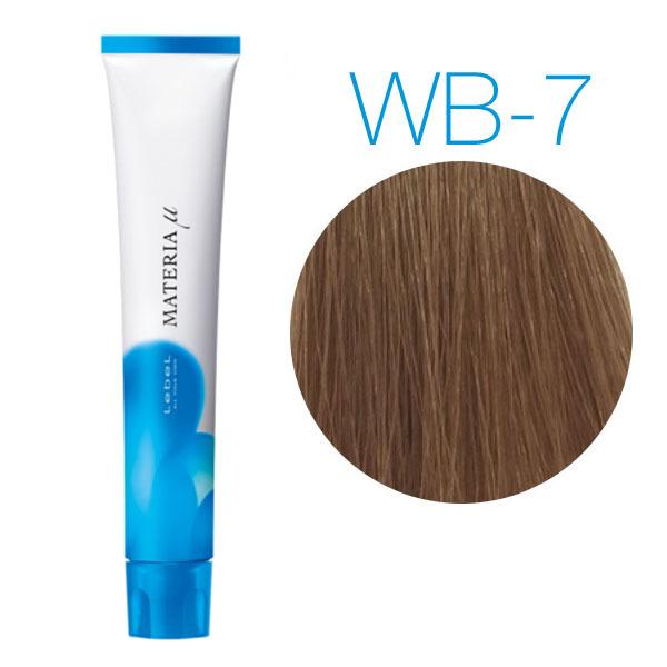 Lebel Materia Lifer WB-7 (блондин тёплый) - Тонирующая краска для волос