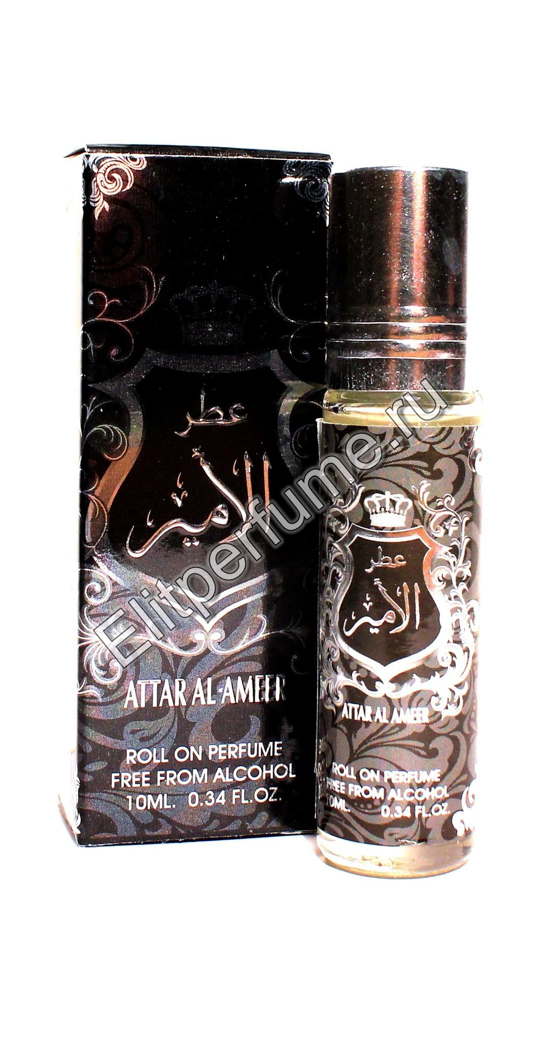Attar Al Ameer Аттар Аль Амиир 10 мл арабские масляные духи от Ард Аль Заафаран Ard Al Zaafaran