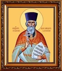 Александр Флегинский Священномученик, пресвитер. Икона на холсте.