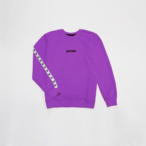 Толстовка DISLABEL REFLECTIVE PURPLE