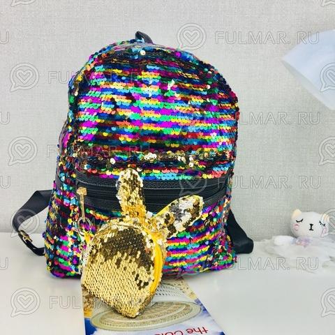 Рюкзак с пайетками меняющий цвет радужный-золотистый Большой Школьный и брелок-ключница с ушками