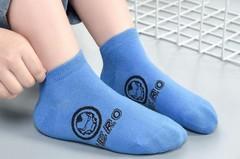 Носки для мальчиков  ( 10  пар) арт. СА7000-14 (р. 1-3 )