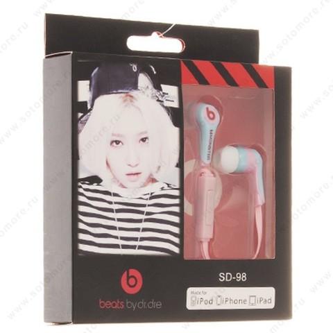 Наушники Monster Beats by dr dre SD-98 проводные с микрофоном и кнопкой ответа розовый