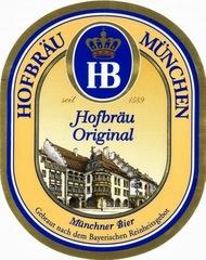 Пиво Hofbräu Original