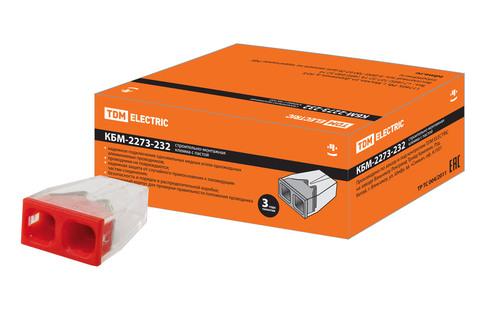 Строительно-монтажная клемма КБМ-2273-232 (2,5мм2) с пастой TDM