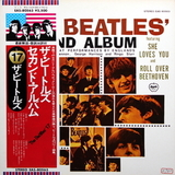 The Beatles ‎/ The Beatles' Second Album (LP)
