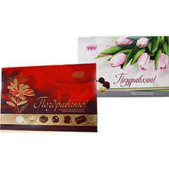 Конфеты в коробках «Поздравляю!» 390гр