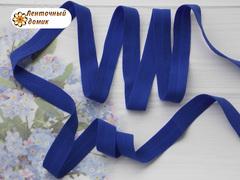 Резинка бейка трикотажная синяя 16 мм