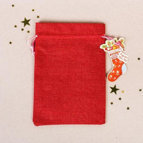 Мешочек для подарков «Волшебного Нового года!» 13×18 см