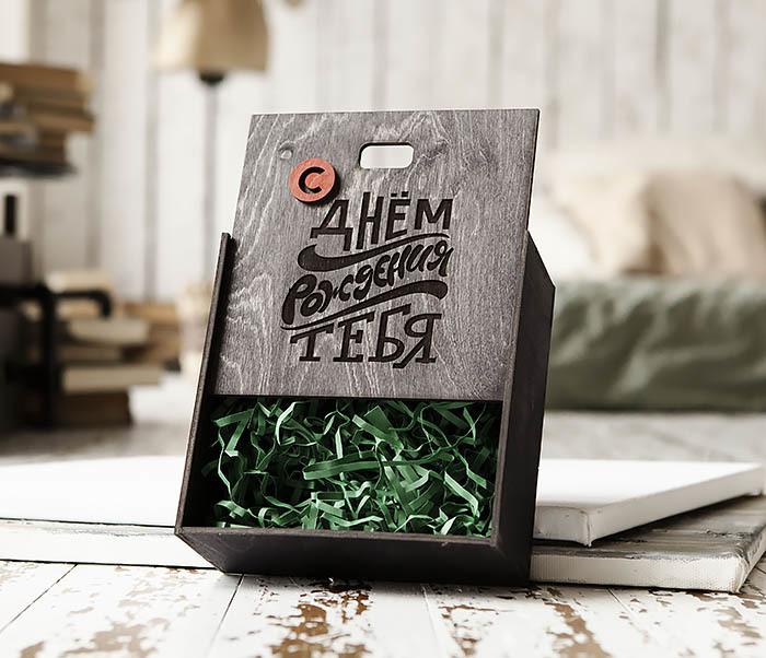 BOX227-1 Деревянная коробка для подарка на День рождения (17*17*7 см) фото 04