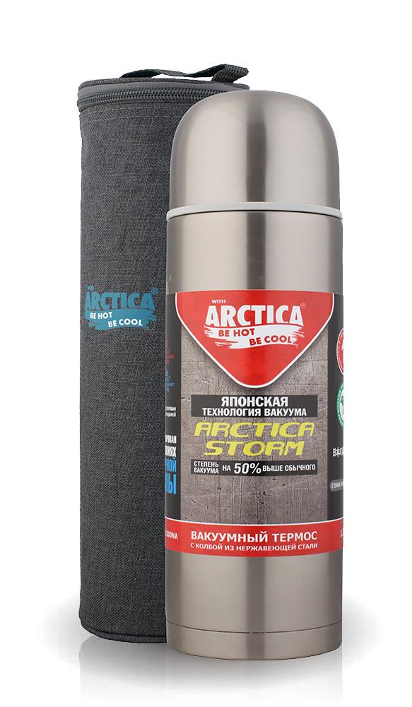 Термос Арктика (0,75 л.) с узким горлом современный, чехол