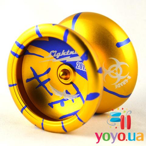 Aero-yo Lightning (B-Grade Edition)