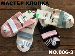 Носки для девочек ( 12 пар) арт.006-3 ( р 36-40 )