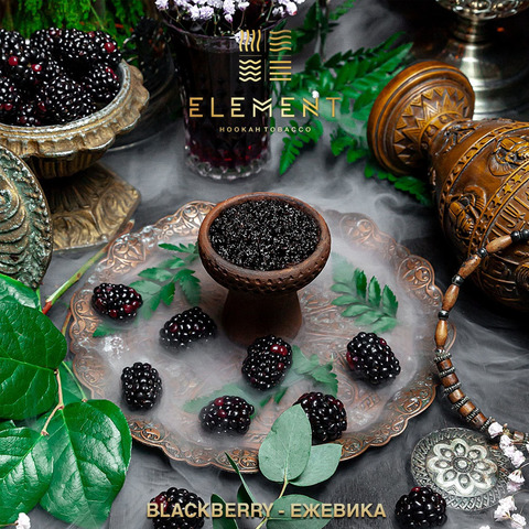 Табак Element 100г - Blackberry (Вода)