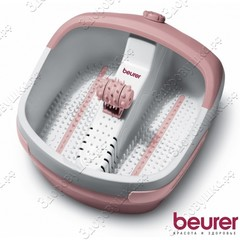 Гидромассажная ванна для ног Beurer FB25