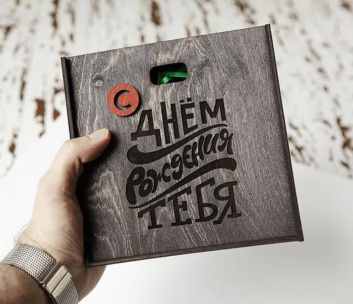 BOX227-1 Деревянная коробка для подарка на День рождения (17*17*7 см) фото 07
