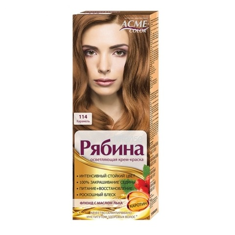 Рябина Intense Крем-краска для волос тон №114 карамель