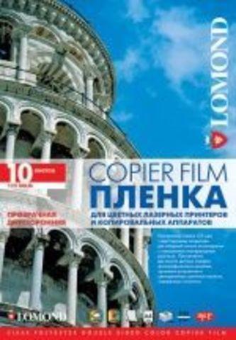 Lomond Films Transparent Laser Univ A4 10л 0707411