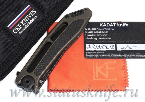 Нож CKF Kadat (M390, титан, карбон, цирконий, тимаскус)