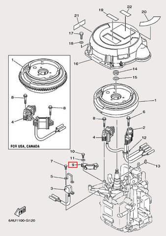 Держатель для лодочного мотора F9,9 Sea-PRO (11-9)
