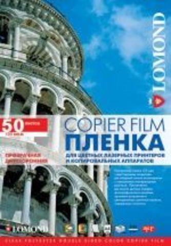 Lomond Films Transparent Laser Univ A4 50л 0707415